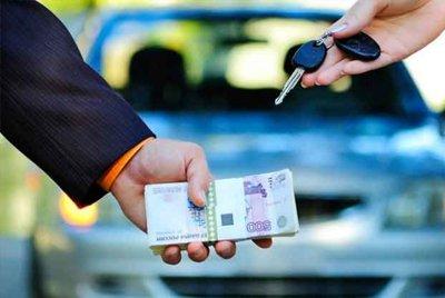 Кредит под залог автомобиля без справок и поручителей