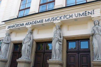 Академия музыки имени Яначека: бесплатное обучение творческой молодежи