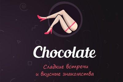 Бесплатные сайты знакомств в Екатеринбурге – инструмент для поиска содержанки