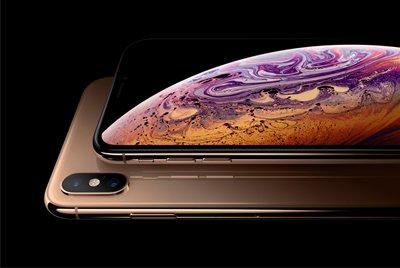 Apple iPhone XS Max: решение без компромиссов