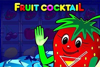Игровой автомат Клубника (Fruit Cocktail)