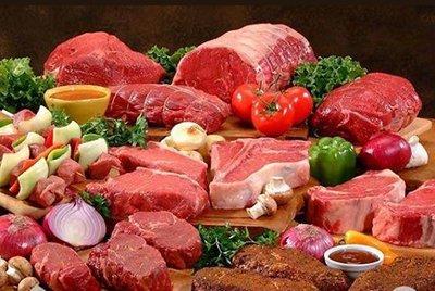 Описание товаров, предлагаемых Мясной лавкой «Meat & Pepper»