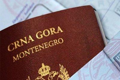 Паспортная программа Черногории — первый пошел
