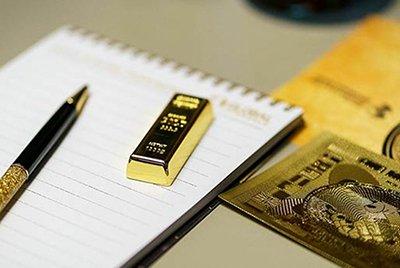 «Золотая виза» Португалии