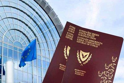 Новые правила получения кипрского гражданства в обмен на инвестиции