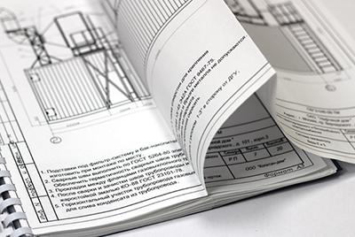 Печать чертежей стандартных и нестандартных форматов в мкр. Железнодорожный